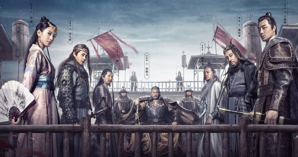 Heavenly Sword And Dragon Slaying Sabre | C DRAMA AFICIONADO